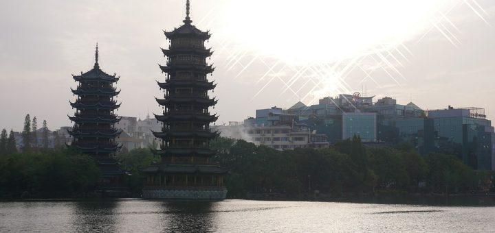 La Chine